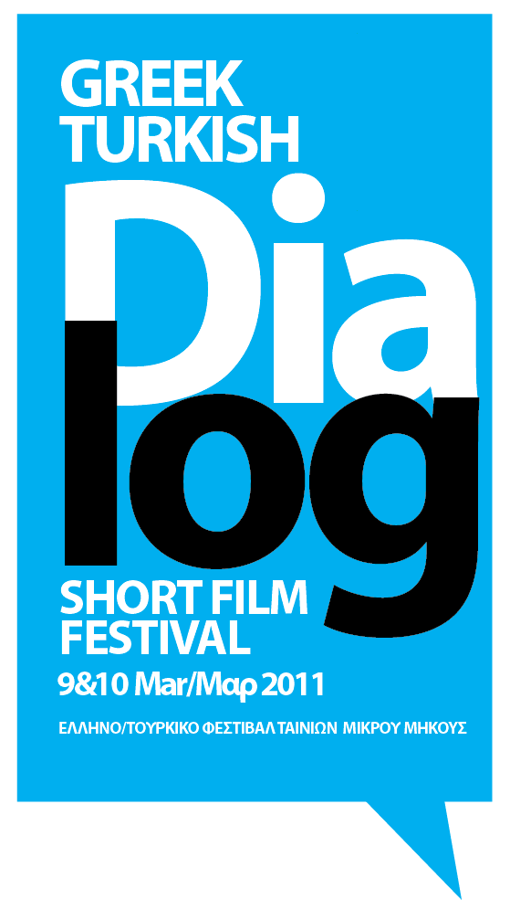 Dialog short film festival by Aggelos grontas graphic designer thessaloniki greece