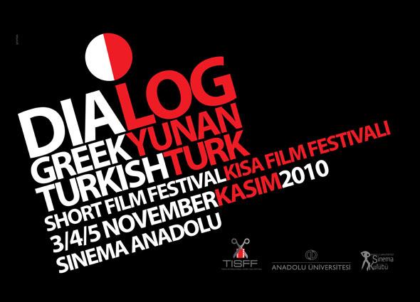 Dialog short film festival design by Aggelos grontas graphic designer thessaloniki greece