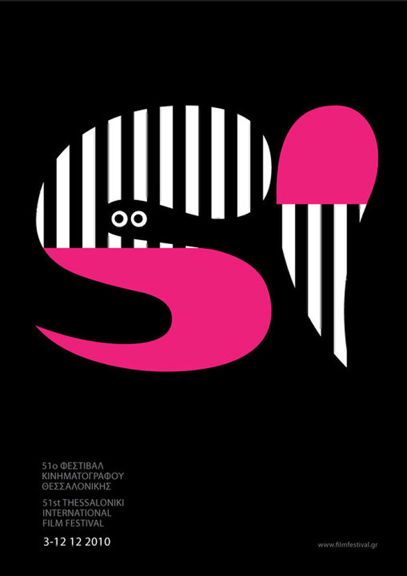 51 Thessaloniki International Film Festival poster design. By aggelos grontas graphic designer thessaloniki greece