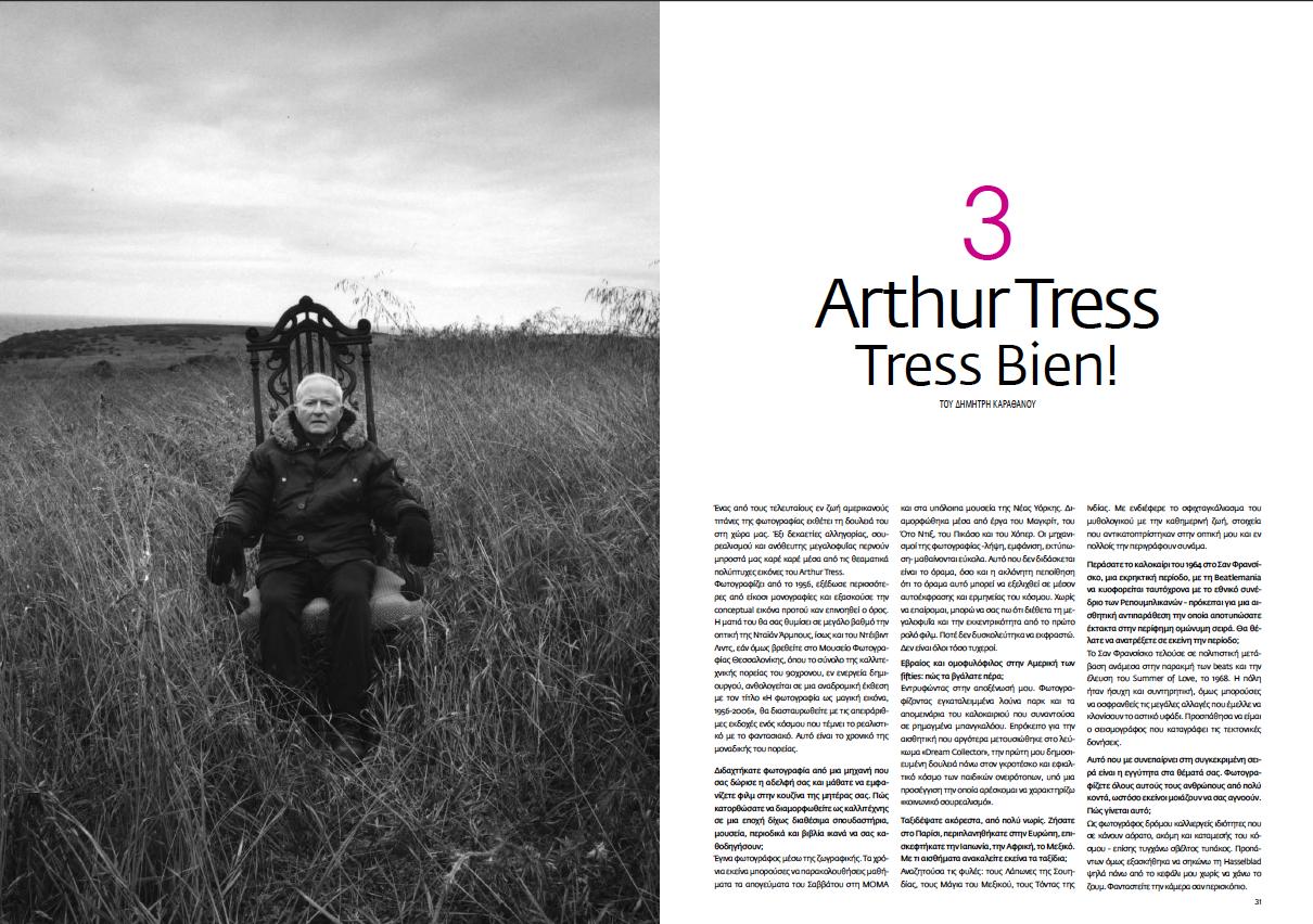 Soul Magazine Spread Arthur Tress
