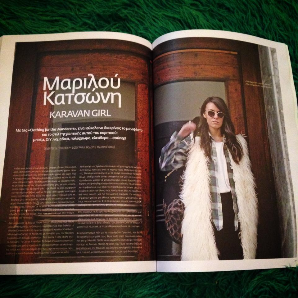 soul magazine spread. Marilou Kotrotsi fashion. Soul Magazine 77 designed by Aggelos Grontas