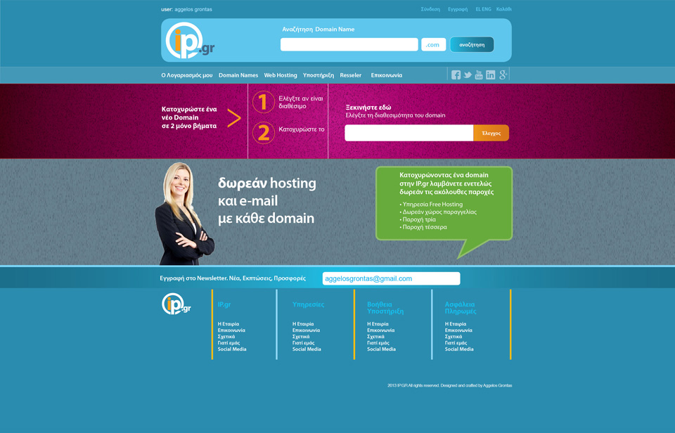 ip-gr-web-design4