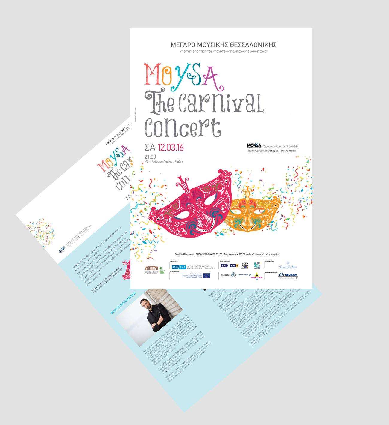 Moysa The Carnival Concert. Poster designed by Aggelos Grontas